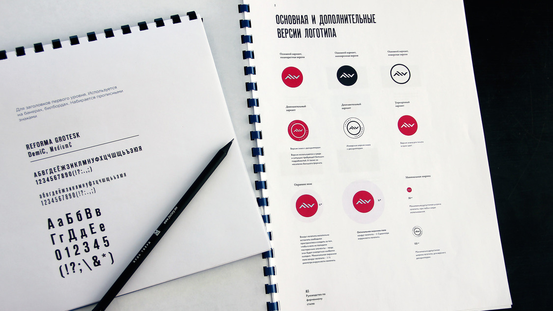 Corporate identity guidelines for AL5.