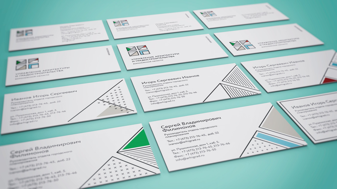 "Business cards for the <a href="" http://daup.factorymn.com""> Department of Architecture and Urban Planning</a>."